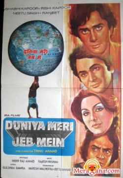 Poster of Duniya Meri Jeb Mein (1979) - (Hindi Film)