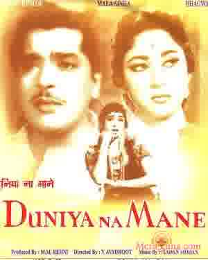 Poster of Duniya Na Mane (1959) - (Hindi Film)