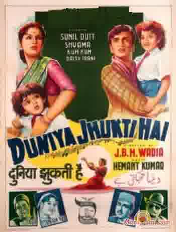 Poster of Duniyaa Jhukti Hai (1960) - (Hindi Film)
