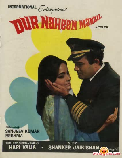 Poster of Dur Naheen Manzil (1973) - (Hindi Film)