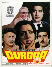 Poster of Durgaa (1985)