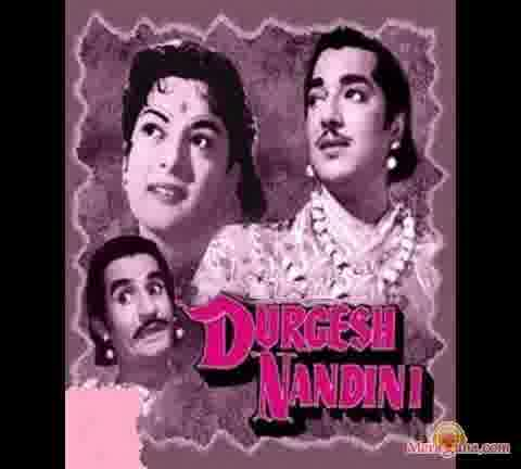 Poster of Durgesh Nandini (1956)
