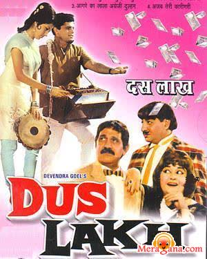 Poster of Dus+Lakh+(1966)+-+(Hindi+Film)