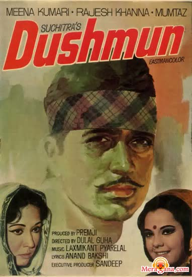 Poster of Dushmun (1971) - (Hindi Film)