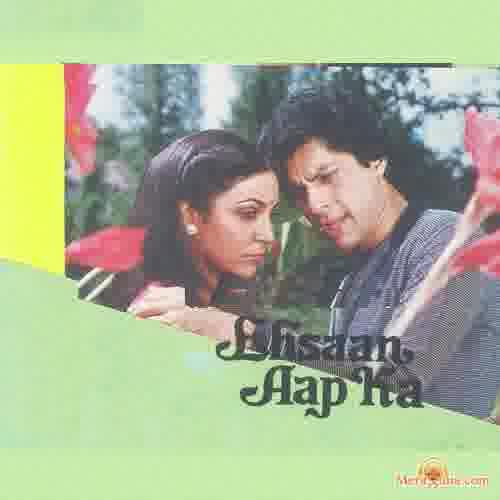 Poster of Ehsaan Aap Ka (1986) - (Hindi Film)
