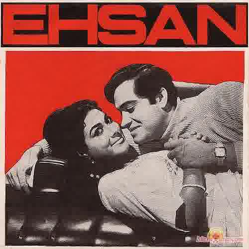 Poster of Ehsan (1970)
