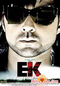 Poster of Ek (The Power Of One) (2009) - (Hindi Film)