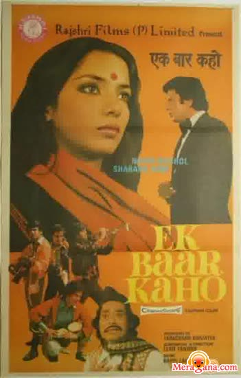 Poster of Ek Baar Kaho (1980) - (Hindi Film)