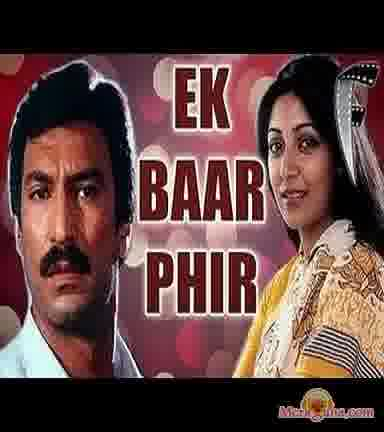 Poster of Ek Baar Phir (1980) - (Hindi Film)