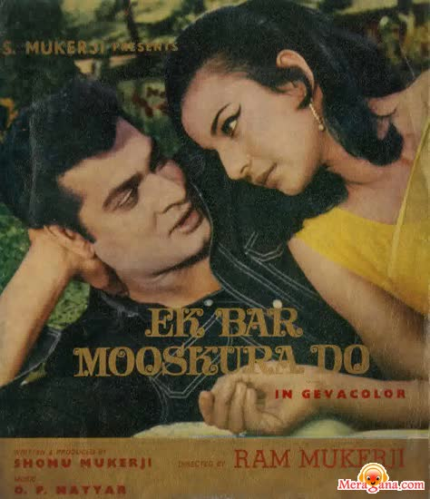 Poster of Ek Bar Mooskura Do (1972) - (Hindi Film)