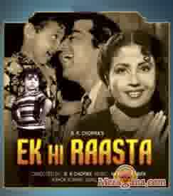 Poster of Ek Hi Raasta (1956) - (Hindi Film)