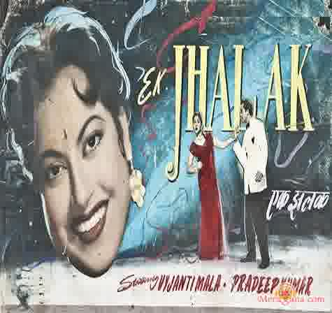 Poster of Ek Jhalak (1957) - (Hindi Film)