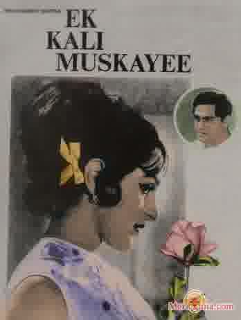 Poster of Ek Kali Muskayee (1968) - (Hindi Film)