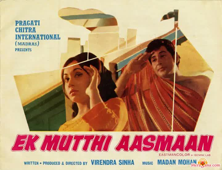 Poster of Ek Mutthi Aasmaan (1973) - (Hindi Film)