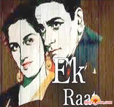 Poster of Ek Raat (1967) - (Hindi Film)