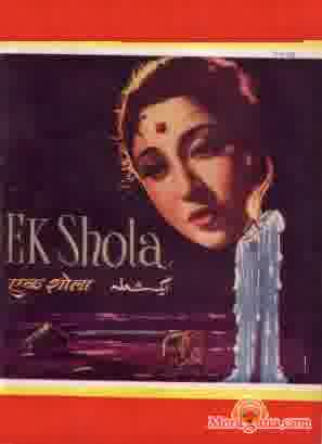 Poster of Ek Shola (1956) - (Hindi Film)