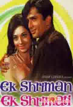 Poster of Ek+Shriman+Ek+Shrimati+(1969)+-+(Hindi+Film)