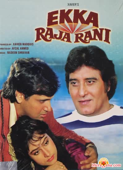 Poster of Ekka Raja Rani (1994) - (Hindi Film)