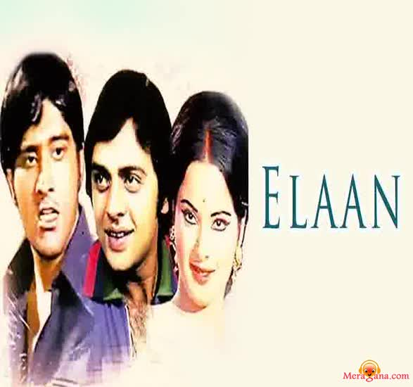 Poster of Elaan (1971) - (Hindi Film)