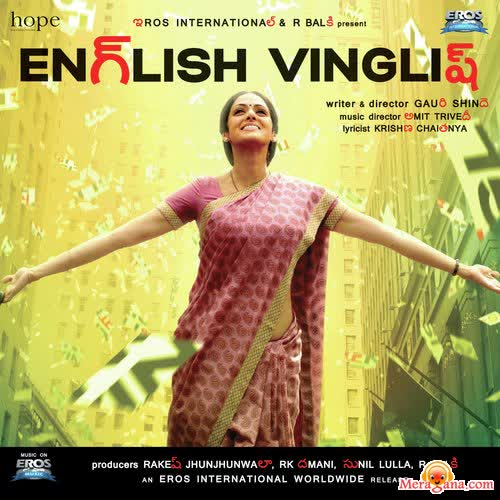 Poster of English Vinglish (2012)