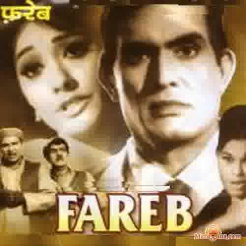 Poster of Fareb (1968) - (Hindi Film)