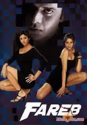 Poster of Fareb (Twisted Love Unholy Obcession) (2005) - (Hindi Film)