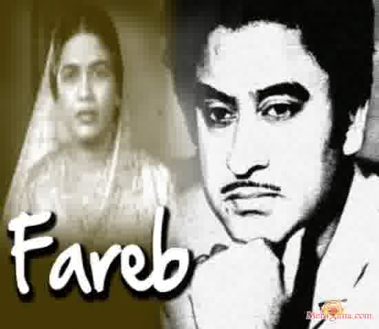 Poster of Fareb (1953)