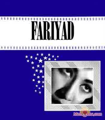 Poster of Fariyad (1964) - (Hindi Film)