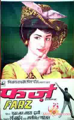 Poster of Farz (1967) - (Hindi Film)
