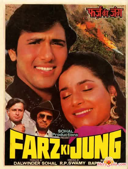 Poster of Farz Ki Jung (1989) - (Hindi Film)