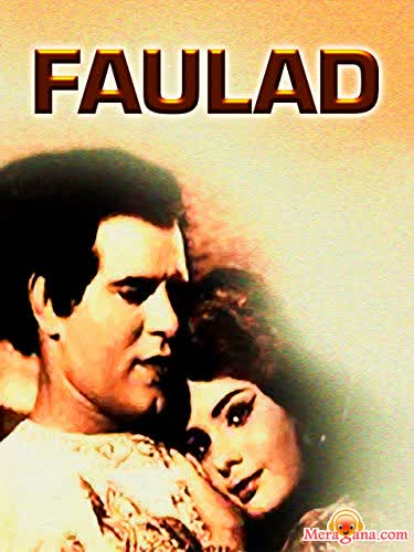 Poster of Faulad (1963)