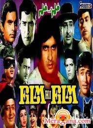 Poster of Film Hi Film (1983) - (Hindi Film)