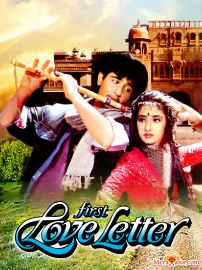 Poster of First Love Letter (1991) - (Hindi Film)