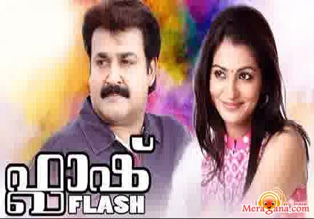 Poster of Flash (2007) - (Malayalam)
