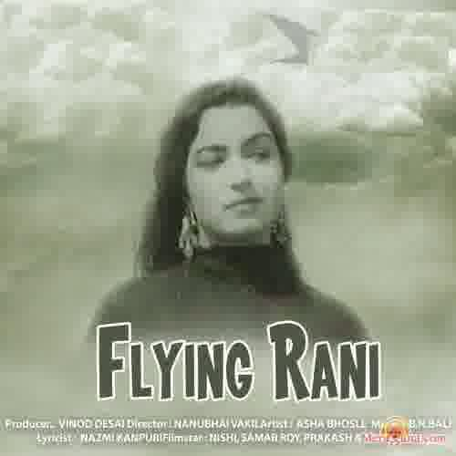 Poster of Flying Rani (1959) - (Hindi Film)