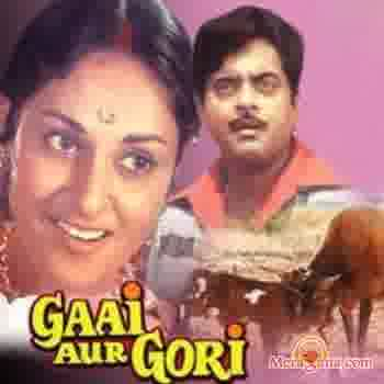 Poster of Gaai+Aur+Gori+(1973)+-+(Hindi+Film)