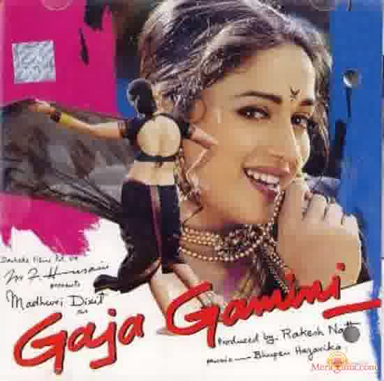 Poster of Gaja Gamini (2000) - (Hindi Film)