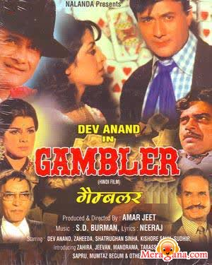 Poster of Gambler+(1971)+-+(Hindi+Film)
