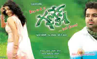 Poster of Ganesh (2009)