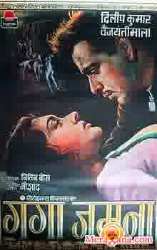 Poster of Ganga Jumna (1961) - (Hindi Film)
