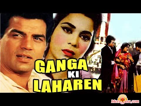 Poster of Ganga Ki Lahren (1964) - (Hindi Film)