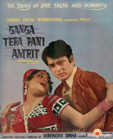 Poster of Ganga Tera Pani Amrit (1971) - (Hindi Film)