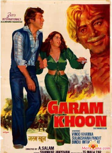 Poster of Garam Khoon (1980)