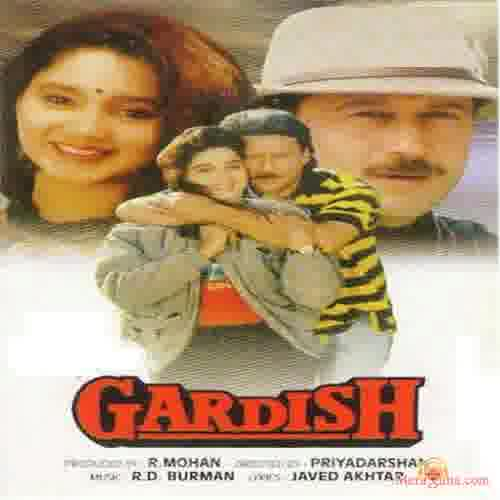 Poster of Gardish (1993) - (Hindi Film)