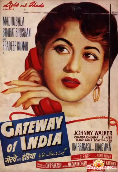 Poster of Gateway Of India (1957)