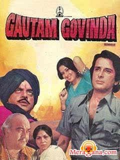 Poster of Gautam Govinda (1979) - (Hindi Film)