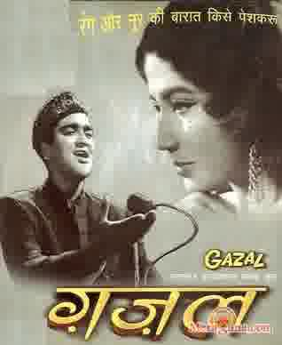 Poster of Gazal (1964) - (Hindi Film)