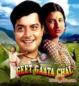 Poster of Geet Gaata Chal (1975) - (Hindi Film)