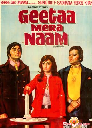 Poster of Geetaa Mera Naam (1974) - (Hindi Film)