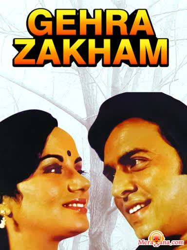Poster of Gehra Zakhm (1981) - (Hindi Film)